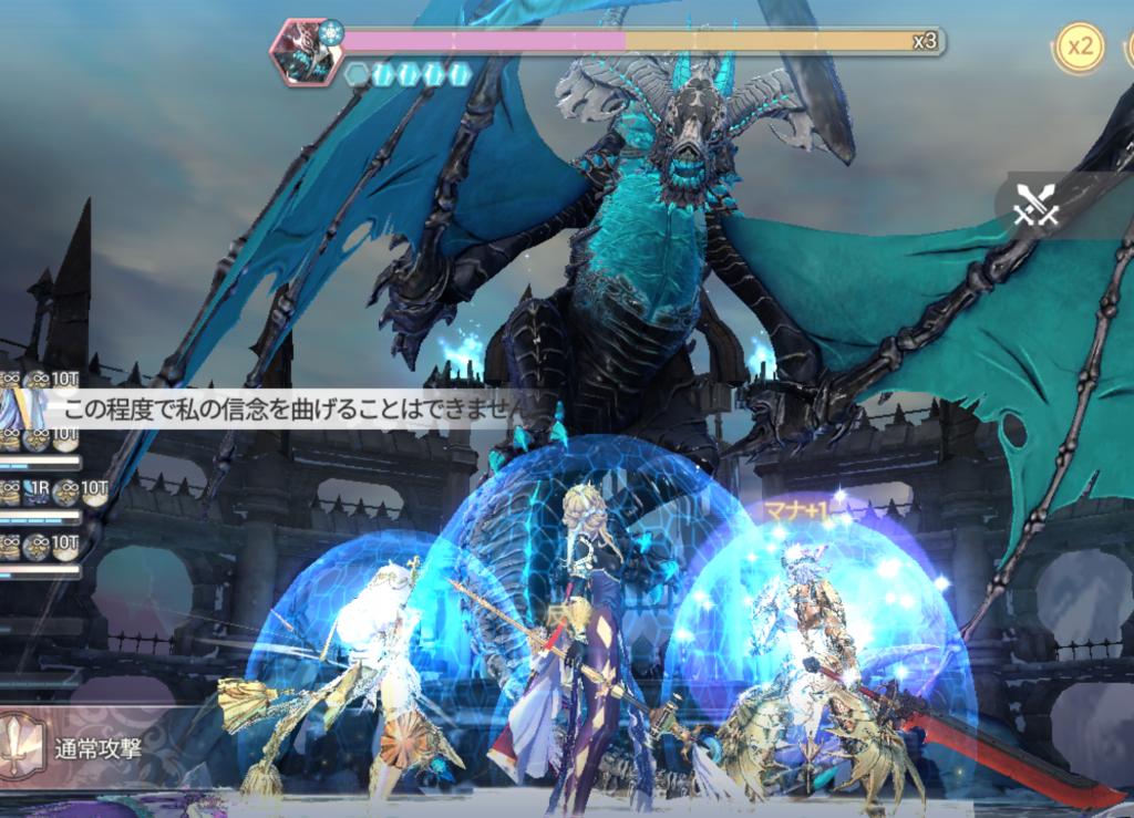 エグゾスヒーローズのドラゴン2