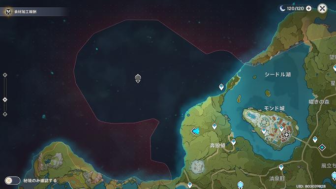 原神のマップ画面