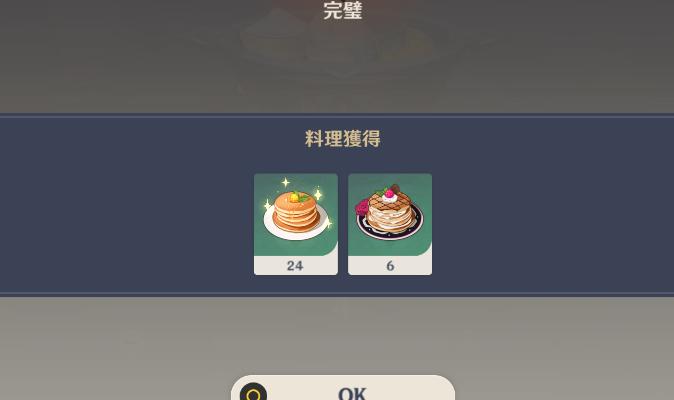 ノエルのオリジナルパンケーキ