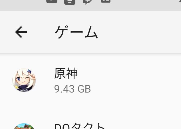 ver1.2ドラゴンスパイン適用後の原神のアプリ容量