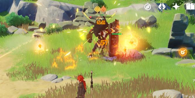 燃える草でもアルベドのスキルの追加ダメージが発生